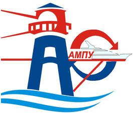 Назначение нового директора Администрации морских портов: зарплатный скандал и судебная тяжба