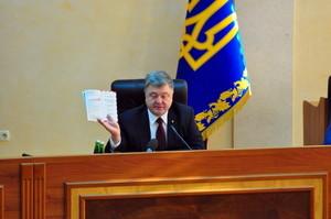 Порошенко: Дороги к Рени, Вилково, Болграду и другим районным центрам Одесской области должны быть построены (ВИДЕО)