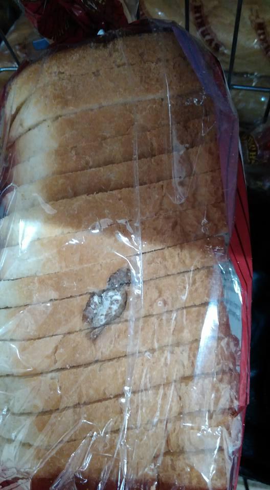 """Хлеб с """"наполнением"""""""