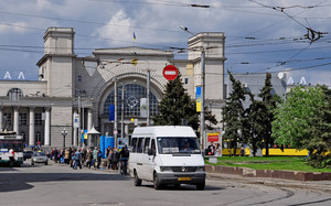 Днепропетровский аэропорт: как добраться