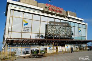 Строительство нового фасада Одесского морвокзала может завершиться уже в первом полугодии 2017 года