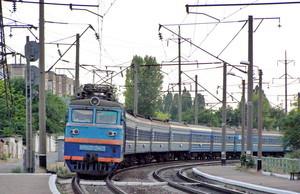 Фонд госимущества хочет продать часть активов украинской железной дороги