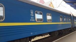 """В """"Укрзализныце"""" хотят увеличить закупку пассажирских вагонов"""