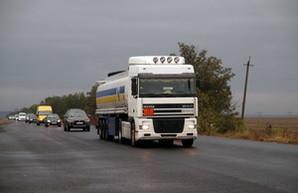 Одесситы смогут получить международное водительское удостоверение