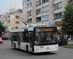В тендере на 4 троллейбуса для Краматорска выигрывает поставщик белорусского завода МАЗ