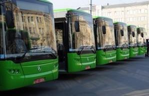 Харьковские перевозчики решили поднять стоимость проезда