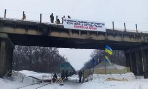 """В """"Укрзализныце"""" подсчитывают убытки от блокады Донбасса"""