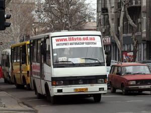 Одесская мэрия объявляет конкурс на семь автобусных маршрутов
