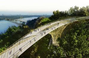 В Киеве планируют построить пешеходно-велосипедный мост