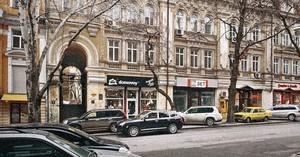 Нацполиция Украины займется выявлением нелегалов-таксистов