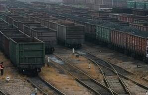 Украинские железные дороги прекратили перевозки в ОРДЛО
