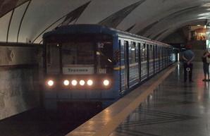 Харьков получит финансирование европейских банков на метро и троллейбусы