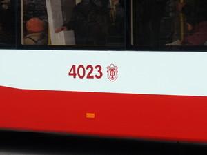 """Одесский электротранспорт получает новый логотип по мотивам эмблемы старого """"бельгийского"""" трамвая"""