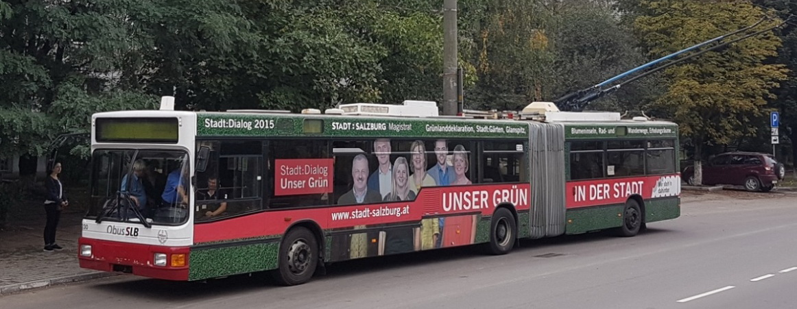 Ивано-Франковск покупает еще четыре подержанных троллейбуса с низким полом