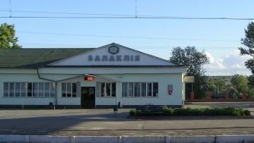 Поезда пустили в обход Балаклеи