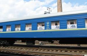 В поездах появятся терминалы контроля документов