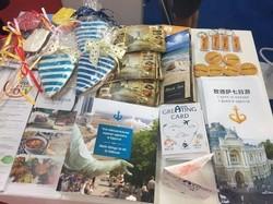Одесса стала экспонатом туристической выставки в столице Китая