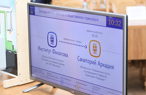 Омелян: электронные билеты получат Киев, Львов и Днепр
