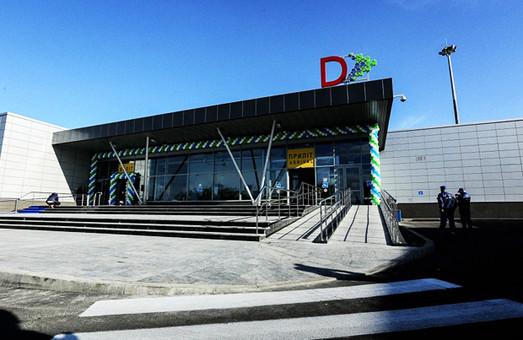 В Жулянах возобновил работу терминал D