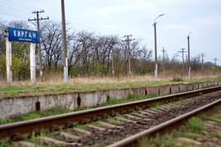 Платформа Кирган на окраине Рени