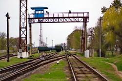 Станция Рени