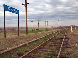 Платформа Красне неподалеку от Березино