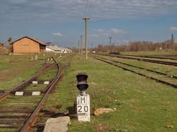 Станция Березино