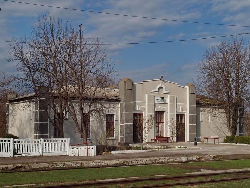 Вокзал на станции Березино