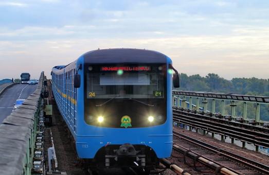 В киевском метро повышают стоимость проезда