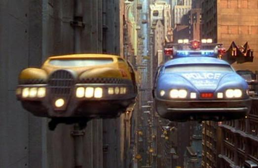"""В Бразилии запустили приложение для вызова """"воздушного"""" такси"""