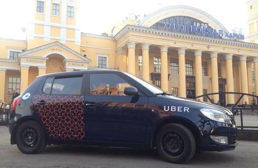 Uber начинает работу в Харькове