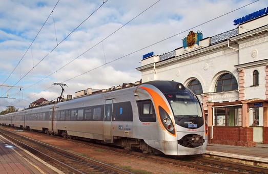 Украинская железная дорога разработала стратегию своего развития до 2021 года