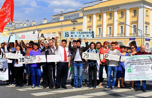 Москвичи 1 мая выступили в защиту троллейбуса