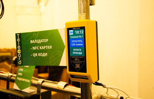 В Одессе презентовали для министра инфраструктуры Омеляна систему электронного билета (ФОТО)