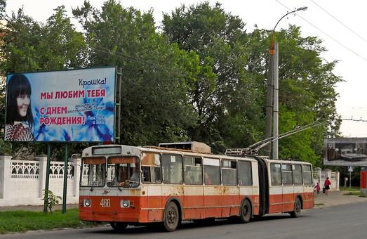 В Херсоне списывают 41 неисправный троллейбус