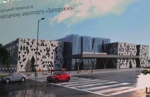 В аэропорту Запорожье начали строить новый терминал
