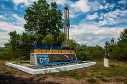 Как ремонтируют дороги в Одесской области (ФОТО)