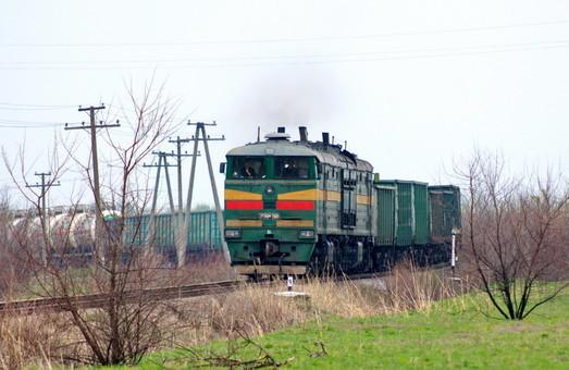 Балчун в Одессе отчитался о финансах железной дороги