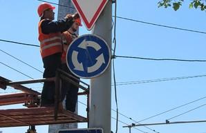 В Одессе на перекрестках с круговым движением изменилась схема движения