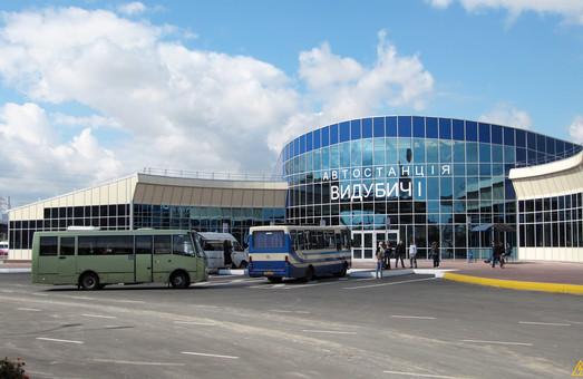 В Киеве снесут две автостанции