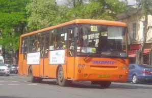 Мэр Стамбула обещает подарить Одессе три десятка городских автобусов