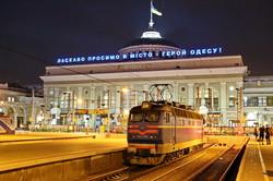 Фото дня: как одесский вокзал приветствует гостей