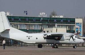 Аэропорт Запорожье закрывают на два дня