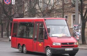 В Одессе предлагают заменить маршрутки автобусами