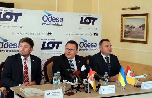 Авиарейсы между Одессой и Варшавой будут летать дважды в день