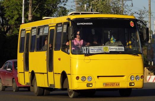 Одесский автобус №137 удлиняет маршрут до Школьного аэродрома