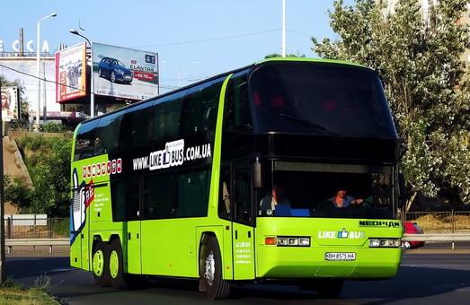 Безвиз в действии: едем из Одессы в Румынию автобусом