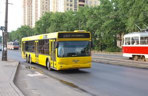В городском транспорте Киева повышается на 1 гривну стоимость проезда