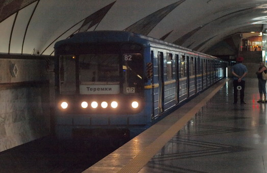 Харьков получает 160 миллионов евро от Европейского инвестиционного банка на две новых станции метро
