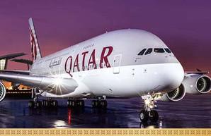 Qatar Airways объявила распродажу билетов из Украины в Азию